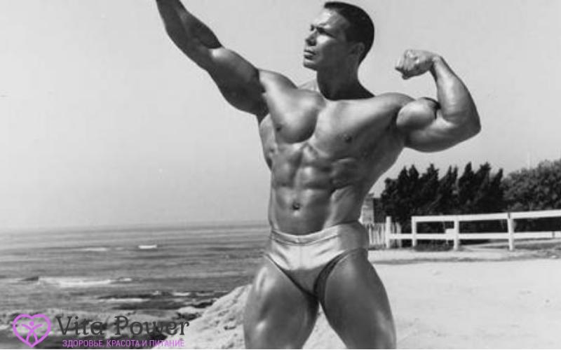 Билл Перл спортсмен вегетарианец