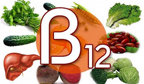 витамин В12 для спортсменов веганов