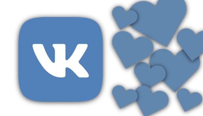 Накрутка лайков VK